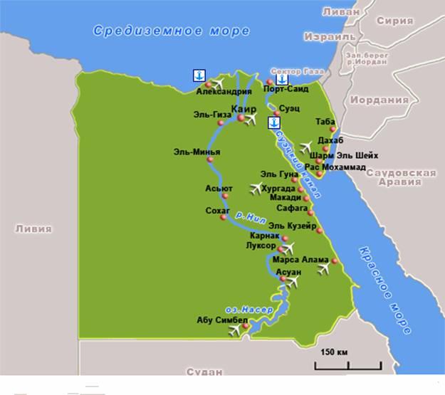 Карта египта на русском языке для