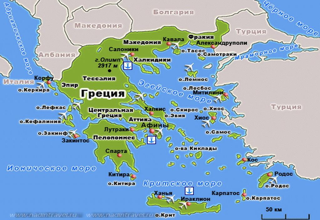 Карта греции с островами увеличить