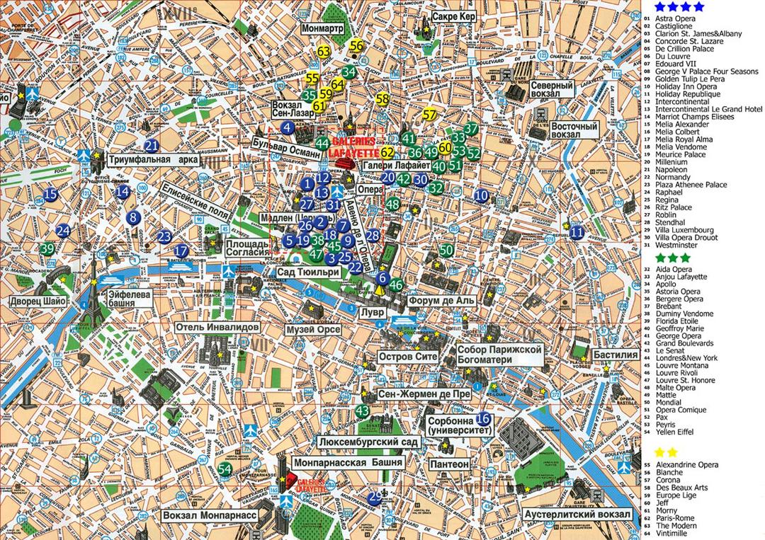 Карта парижа на русском языке для