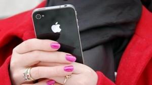 Где в Финляндии купить iphone - айфон. Цены