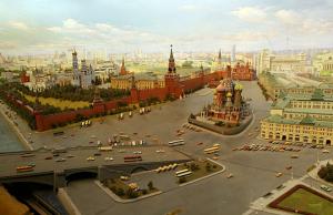 Куда можно сходить в Москве на выходных, погулять и отдохнуть?