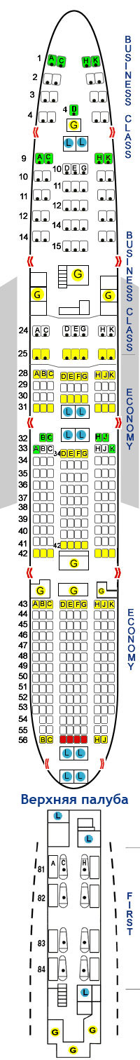 салона Boeing 747-400,