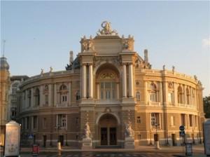 Отдых в Одессе - бронирование жилья