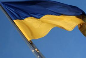 Куда поехать в Украине?