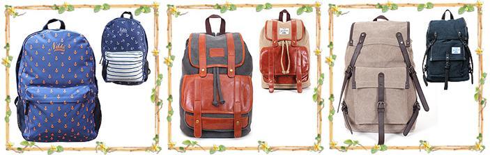 Молодежные рюкзаки,городские рюкзаки