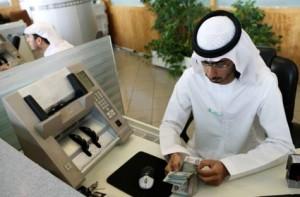 Обмен валют Дубай. Как и где поменять доллары в ОАЭ?