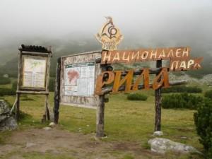 Болгария сегодня. Национальный Парк «Рила»