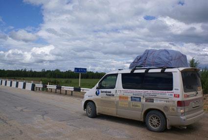 Рекомендации по подготовке автотранспорта к путешествию